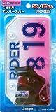 クリエイト 二輪車(原付バイク)用ナンバーカバー【MC05】グラデーションピンク/六角形
