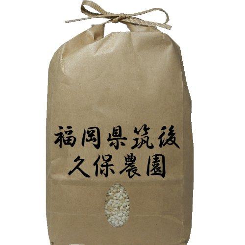 福岡県産 もち米 ヒヨクモチ 2Kg // 5分づき 令和元年度産 無肥料栽培米 自然栽培米