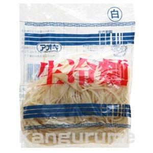 アオキ 生冷麺「白」160g