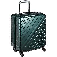 [ヒデオワカマツ] スーツケース マックスキャビン スクエア 機内持込大容量 機内持込可 42L 50cm 3kg 85-95870