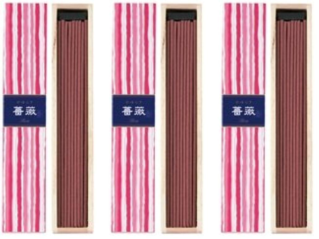 転送理解するボス日本香堂 かゆらぎ 薔薇 スティック40本入 3箱セット