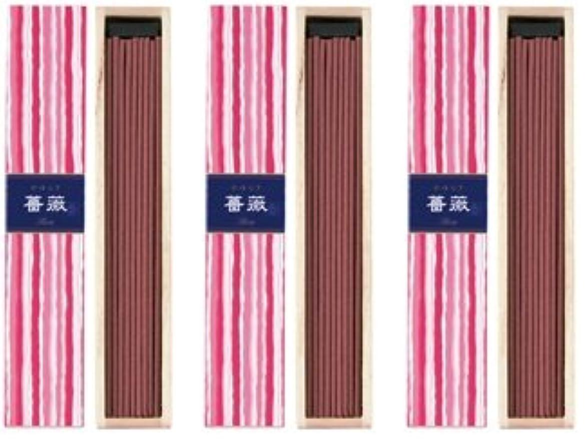 大人振る舞う刃日本香堂 かゆらぎ 薔薇 スティック40本入 3箱セット