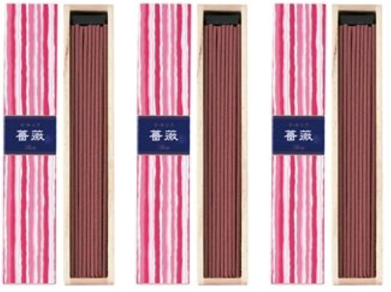 世界的に高度論争の的日本香堂 かゆらぎ 薔薇 スティック40本入 3箱セット