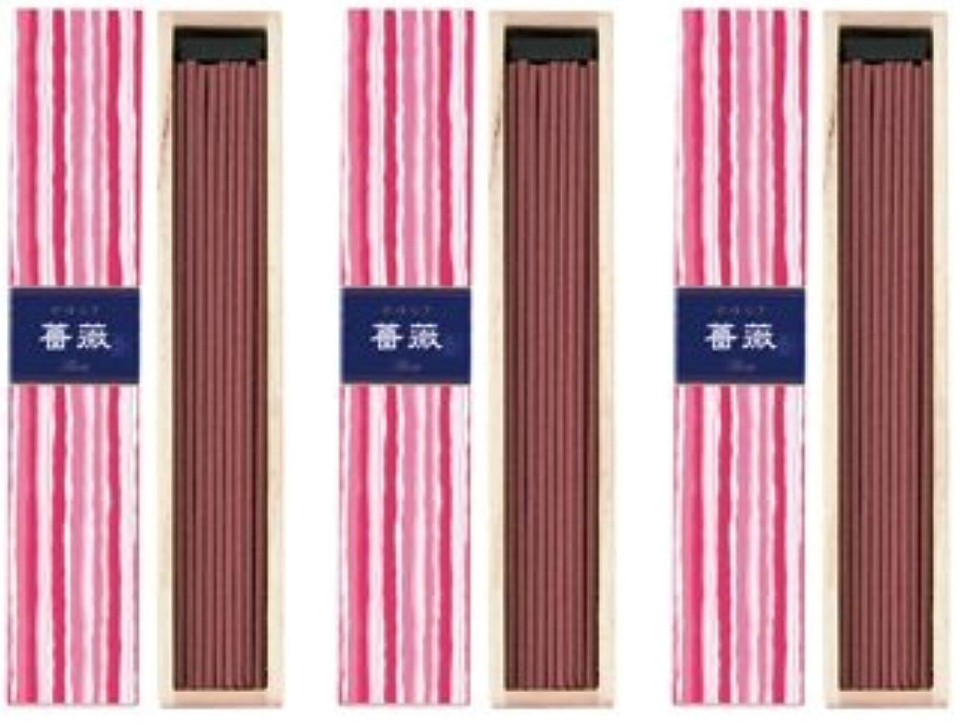 比較レタッチ平和な日本香堂 かゆらぎ 薔薇 スティック40本入 3箱セット
