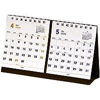 エムプラン キュービックス 2020年 カレンダー 4月始まり 卓上 プチ 2か月 月曜始 ベーシック 205123-01