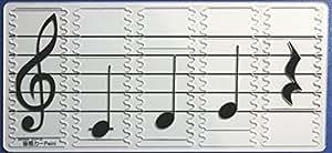 深町先生シリーズ 音感カード  ミニ 基本セット