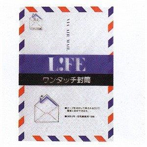 [해외]라이프 원터치 항공 우편 봉투 서양 2 E22   20 세트/Life one touch air mail envelope Hi 2 E22   20 set