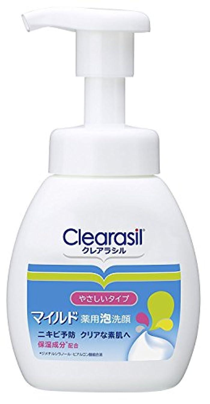 剥離サポート明日クレアラシル 薬用泡洗顔フォーム 200ml ×2セット