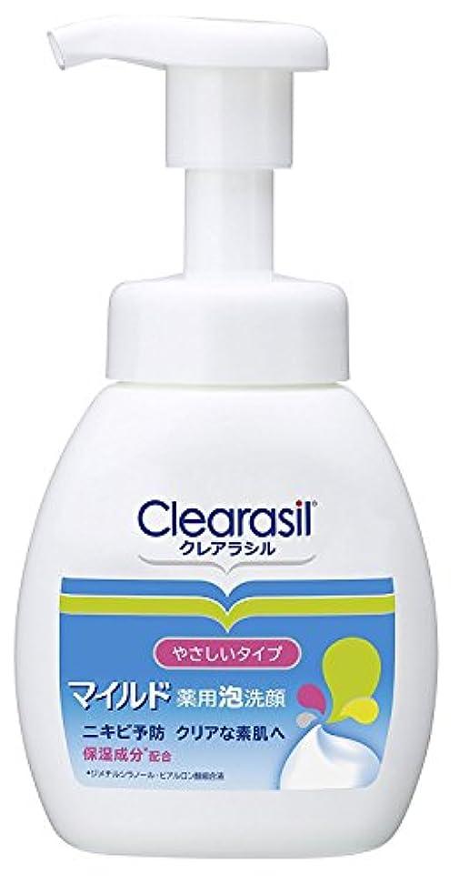 クレアラシル 薬用泡洗顔フォーム 200ml×36点セット (4906156100235)