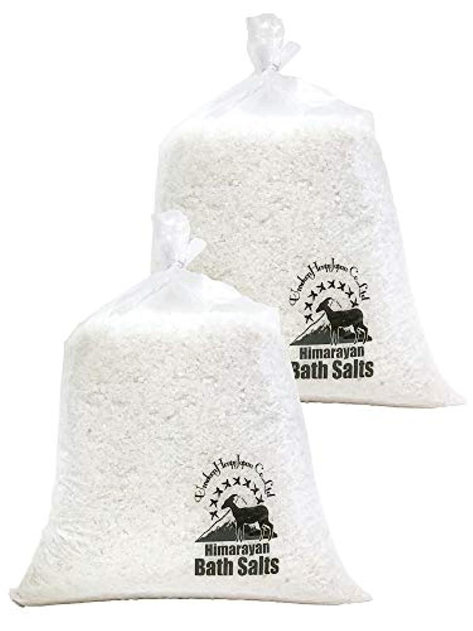 メーター収まる犠牲ヒマラヤ岩塩 バスソルト ホワイト 小粒 20kg