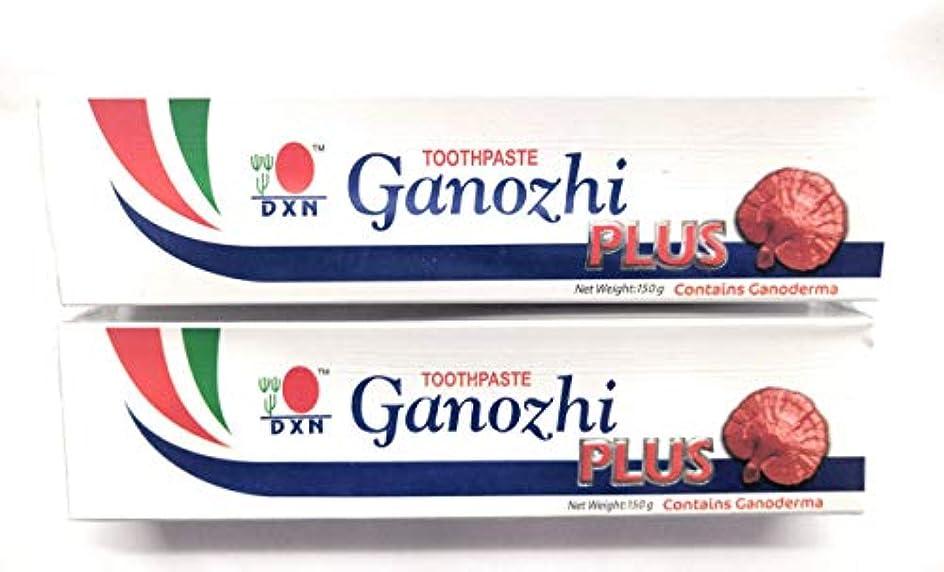 スキャンダラスパーチナシティシンプルなDxn Ganozhi Toothpaste (Ganoderma Mixed) - Set Of 2