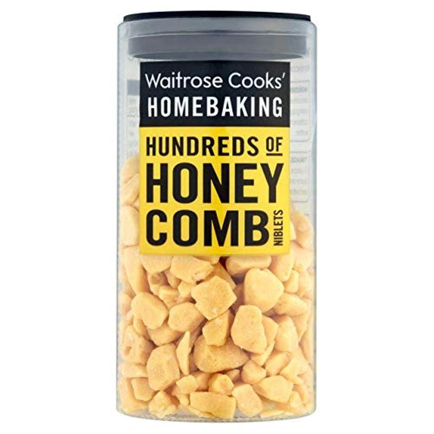 グレード突っ込むソースハニカム片45グラム (Waitrose) - Honeycomb Pieces Waitrose 45g