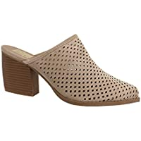 YOKI Women's Marnie Perforated Slip-On Heeled Mules Beige Size: 9