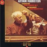 チャイコフスキー : ピアノ協奏曲第1番&ラフマニノフ / ピアノ協奏曲第2番