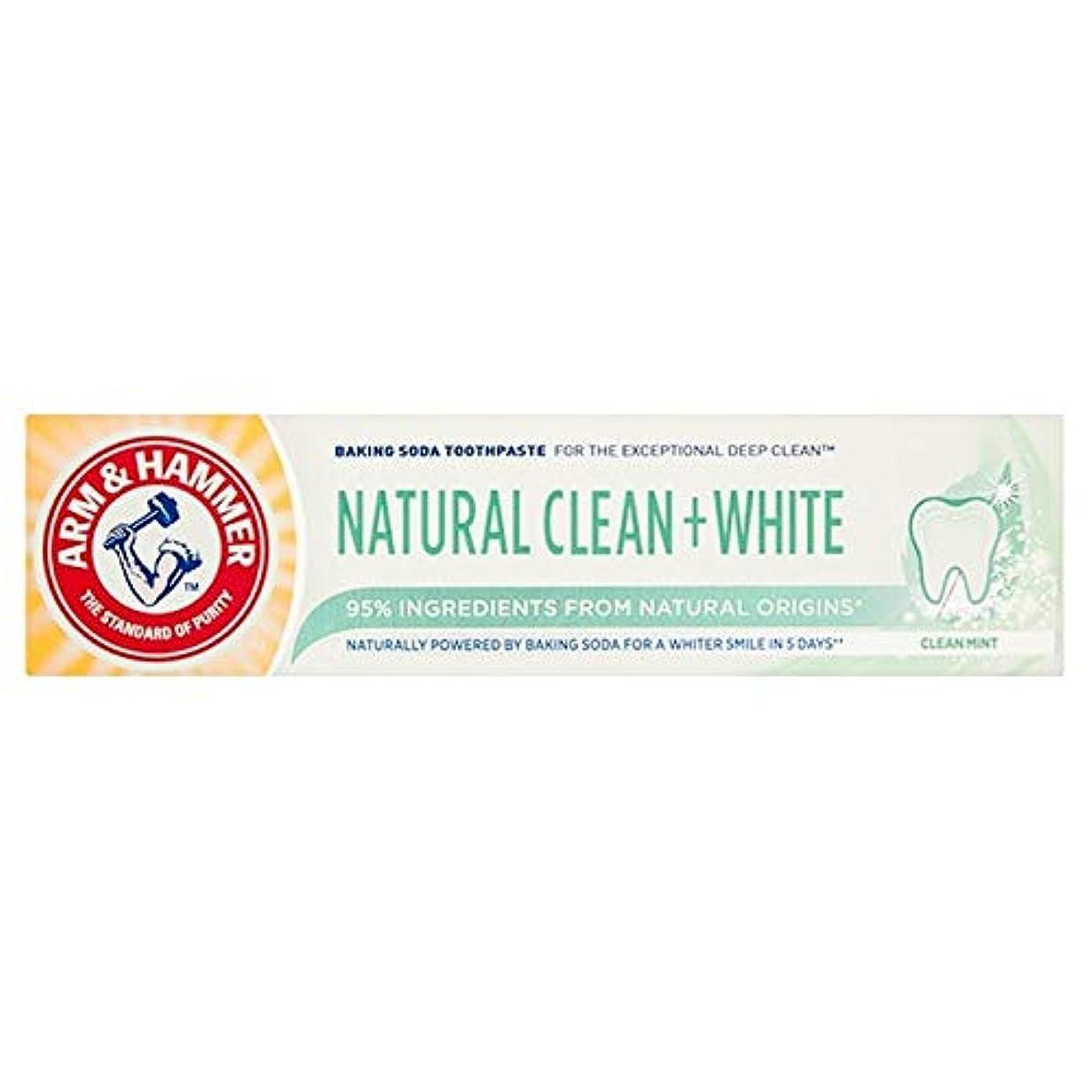 機関車タイル姓[Arm & Hammer ] アーム&ハンマーナチュラルクリーン+白75ミリリットル - Arm & Hammer Natural Clean + White 75ml [並行輸入品]