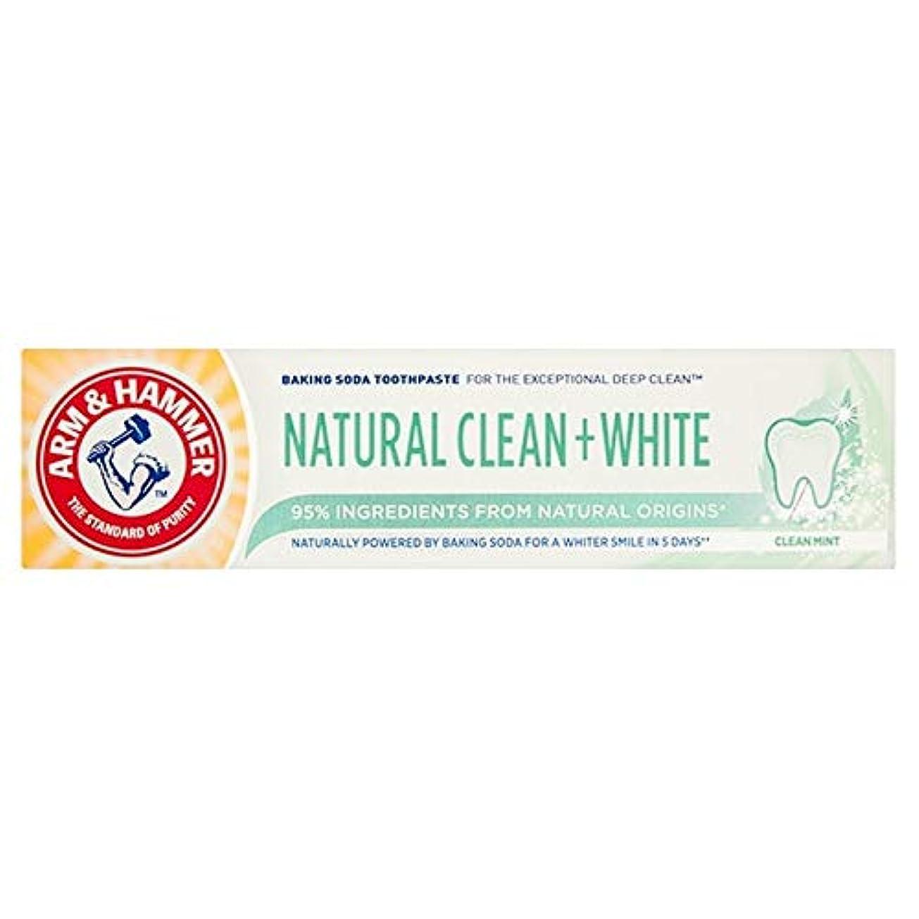 しない肘メーカー[Arm & Hammer ] アーム&ハンマーナチュラルクリーン+白75ミリリットル - Arm & Hammer Natural Clean + White 75ml [並行輸入品]