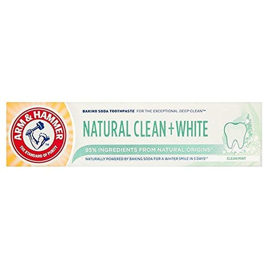 無法者広範囲に保有者[Arm & Hammer ] アーム&ハンマーナチュラルクリーン+白75ミリリットル - Arm & Hammer Natural Clean + White 75ml [並行輸入品]