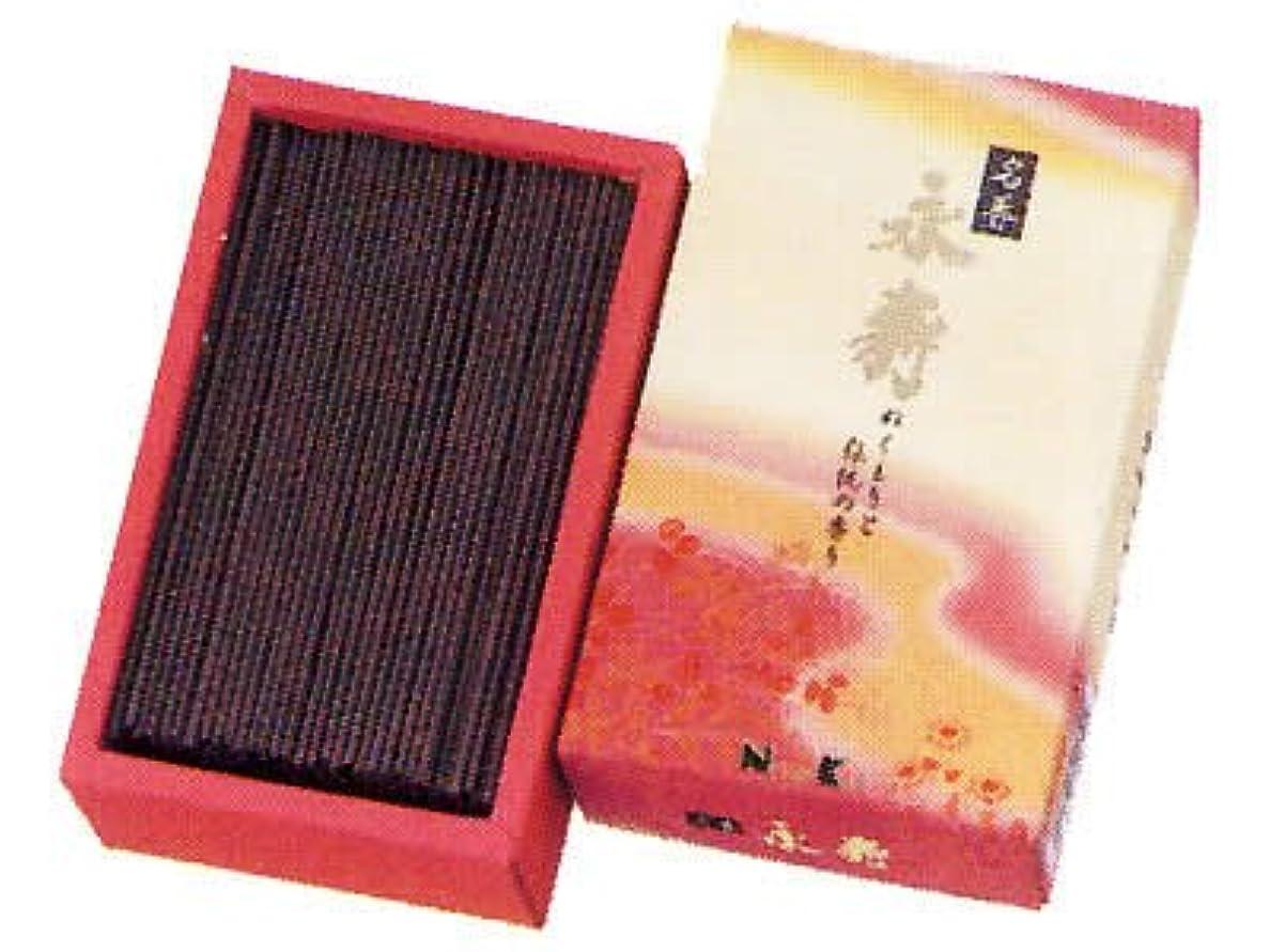 推進柔らかい経済的名香永寿 大型バラ詰