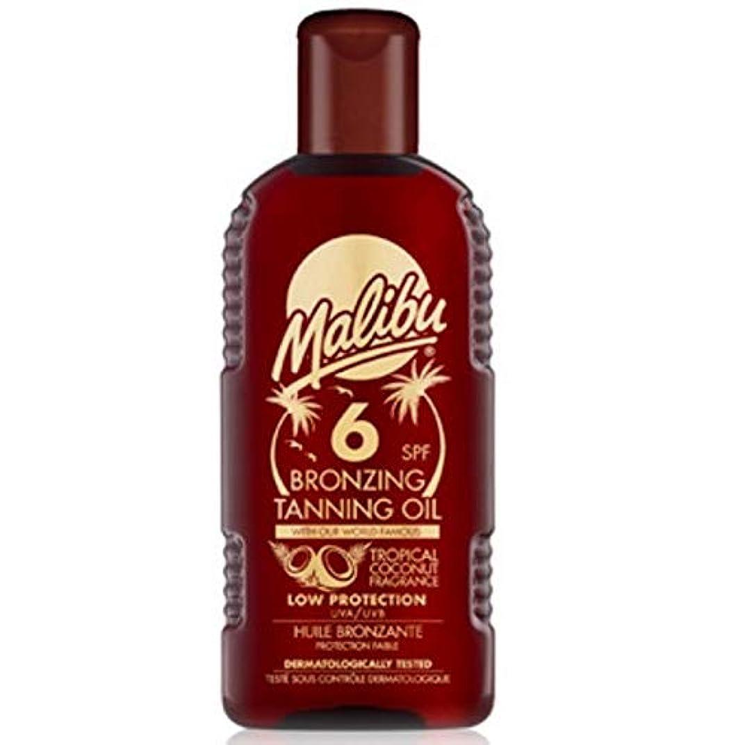 祝福する毎回バイオレット[Malibu ] マリブブロンズ日焼けオイルSp6 - Malibu Bronzing Tanning Oil Sp6 [並行輸入品]