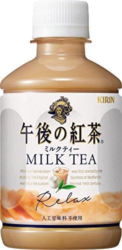 キリン『午後の紅茶 ミルクティー PET 280ml』