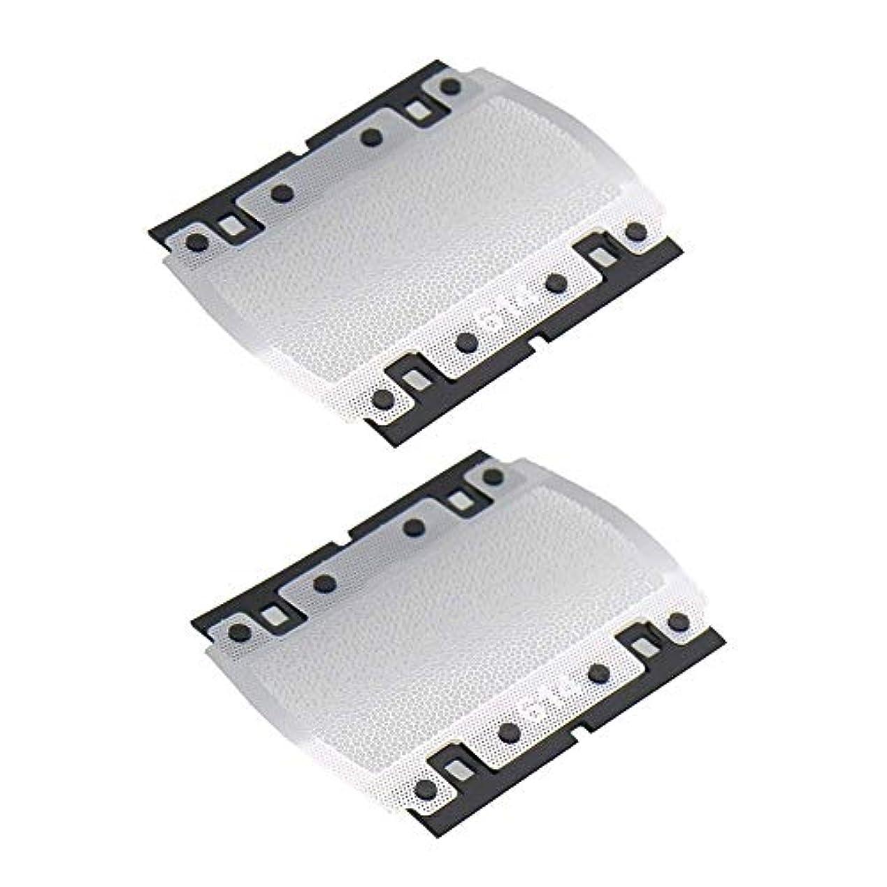 フェロー諸島オプショナル野菜VWONST 614 Shaver Foil Screen For Braun PocketGo Pocket Twist E-Razor 614 350 355 370 375 5614 5615 P10 Shaver Razor Head Replacement Mesh Grid Net (2)