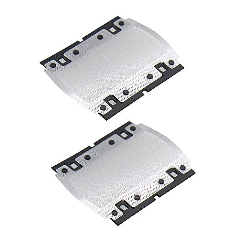 VWONST 614 Shaver Foil Screen For Braun PocketGo Pocket Twist E-Razor 614 350 355 370 375 5614 5615 P10 Shaver...