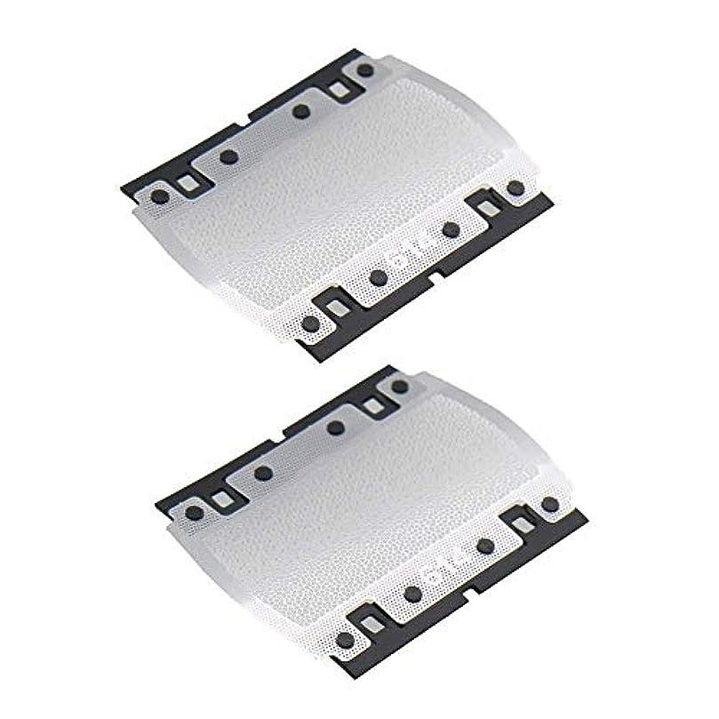 シャトル馬鹿げた反対VWONST 614 Shaver Foil Screen For Braun PocketGo Pocket Twist E-Razor 614 350 355 370 375 5614 5615 P10 Shaver...