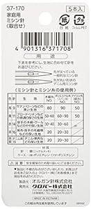 Clover 家庭用ミシン針 取合せ 薄生地~厚生地・デニム用 各1本入り 37-170