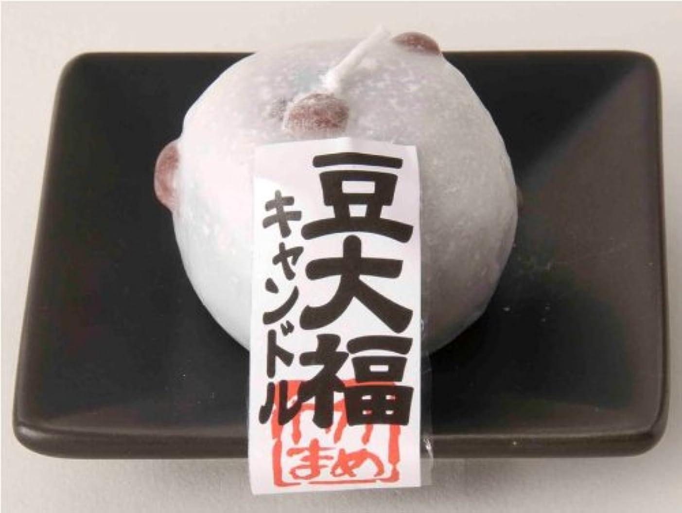 刻むジャンプ海里豆大福キャンドル