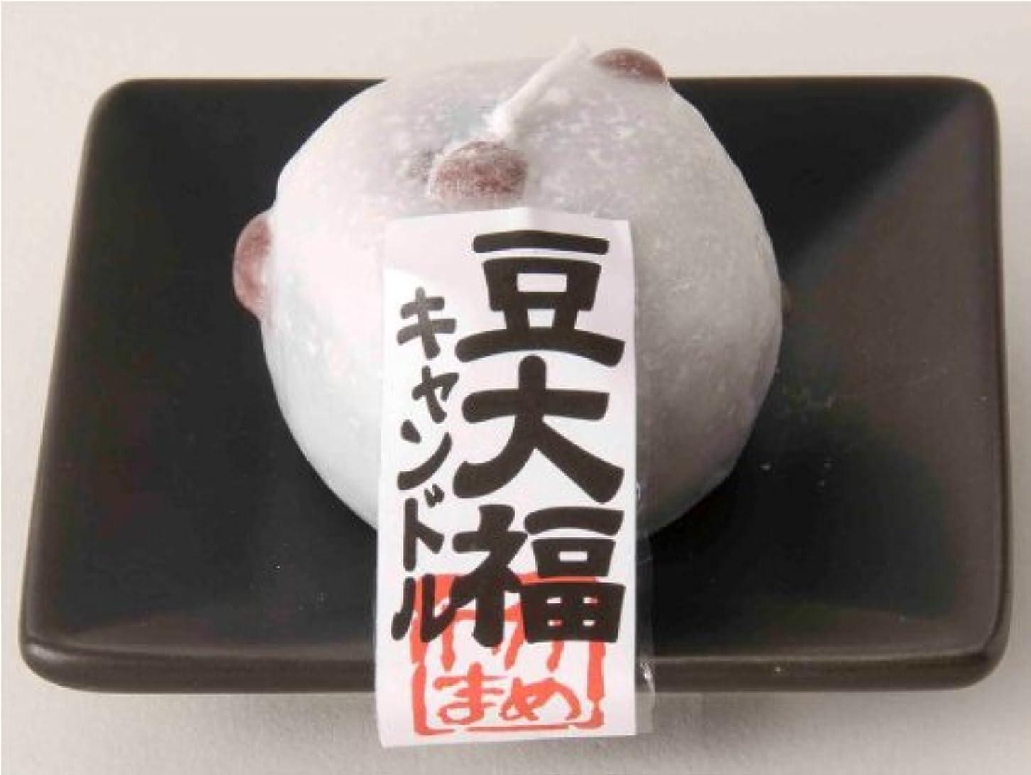 厚さより百豆大福キャンドル
