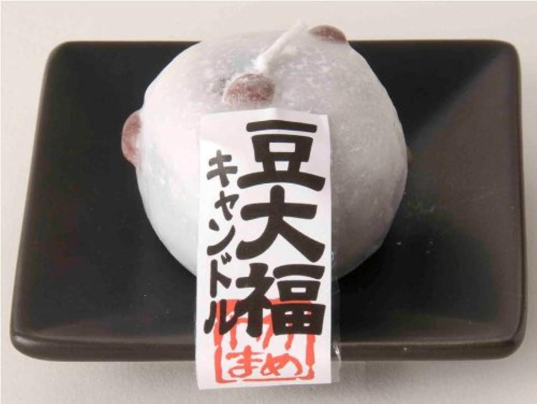 津波スカウト豆大福キャンドル