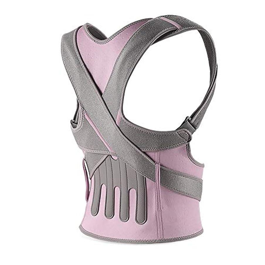 不快な好むフィドルOUPAI ハンディマッサージャー キッズ男性女性&子供調整可能と緩和背中上部ブレース鎖骨サポートデバイス防止ザトウクジラのための姿勢コレクターは、2色で背中の痛みを和らげます マッサージクッション (Color : Pink)