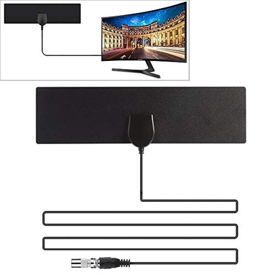 パパ侵入マイクロ同軸ケーブル 3.7メートル同軸ケーブル&IECアダプタを使用した 25マイルの範囲28dBi高利得増幅されたデジタルHDTV屋内屋外のテレビアンテナ