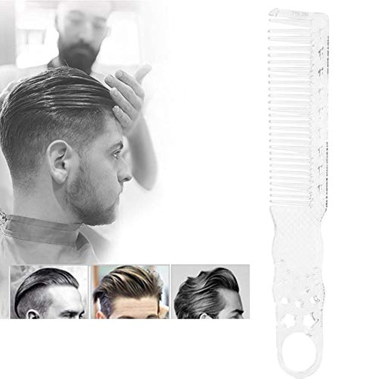 王族鼻有害理髪スタイリングツールのための男性の耐熱性帯電防止透明な理髪櫛のための髪の櫛