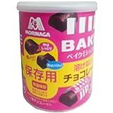 森永製菓 ベイク 缶 80g