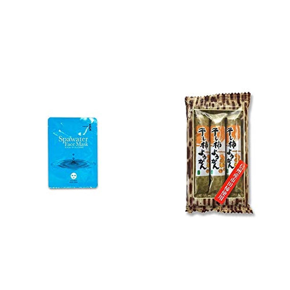 話をする多様な雑品[2点セット] ひのき炭黒泉 スパウォーターフェイスマスク(18ml×3枚入)?信州産市田柿使用 スティックようかん[柿](50g×3本)