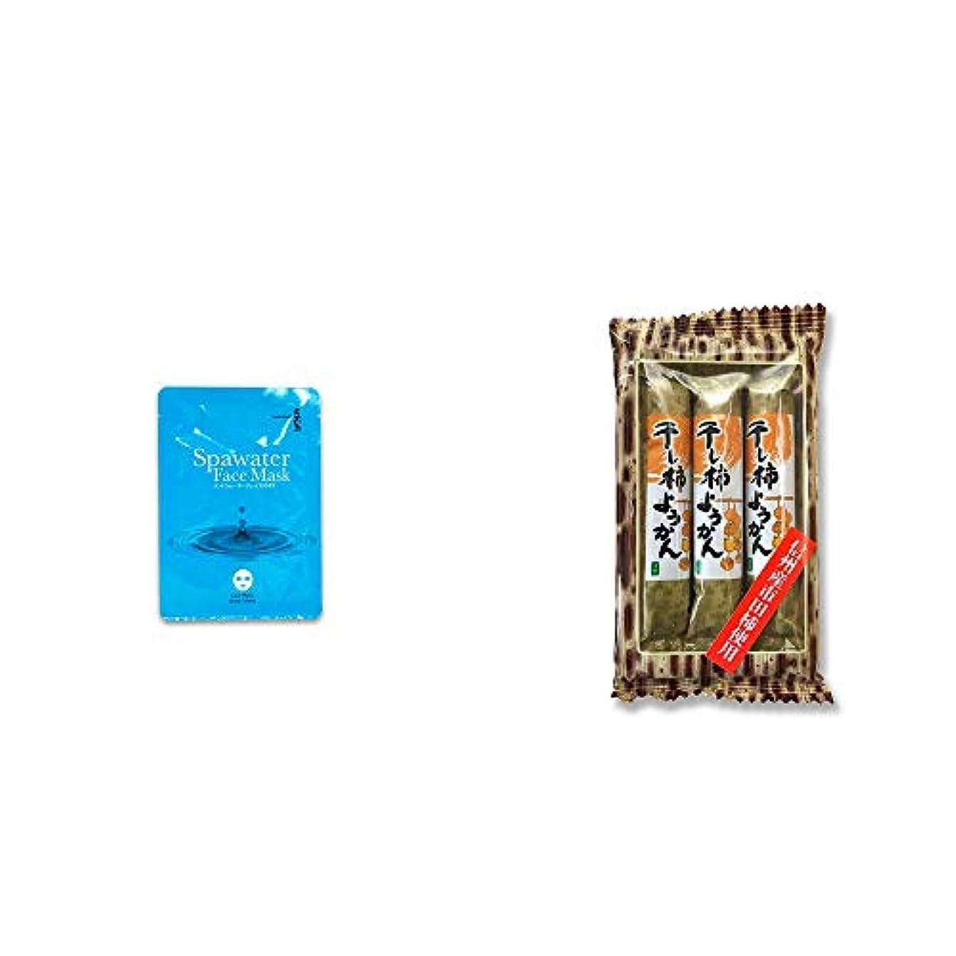 油自発質素な[2点セット] ひのき炭黒泉 スパウォーターフェイスマスク(18ml×3枚入)・信州産市田柿使用 スティックようかん[柿](50g×3本)