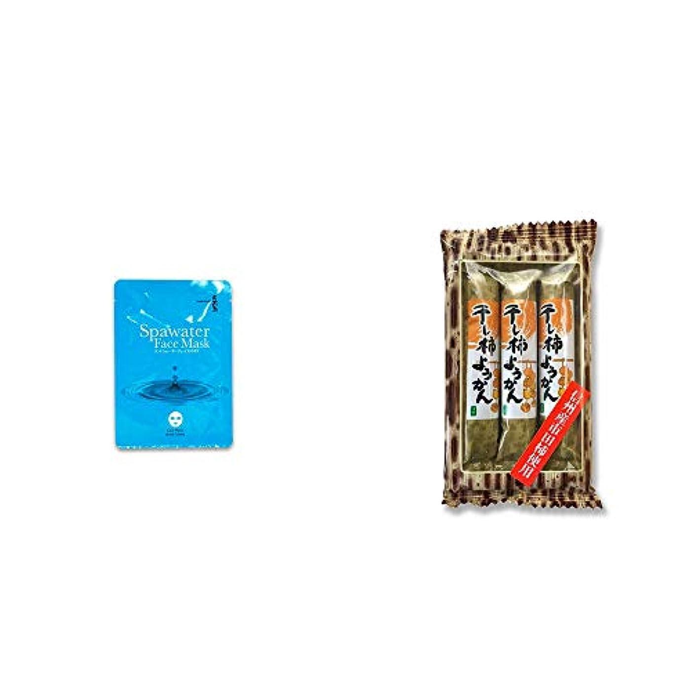 マイクロフォンやがてメドレー[2点セット] ひのき炭黒泉 スパウォーターフェイスマスク(18ml×3枚入)?信州産市田柿使用 スティックようかん[柿](50g×3本)
