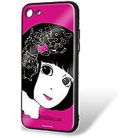 hare. iPhone8 ケース ガラスプリントTPU うさぎE (hr-020) スマホケース カバー WN-LC535812