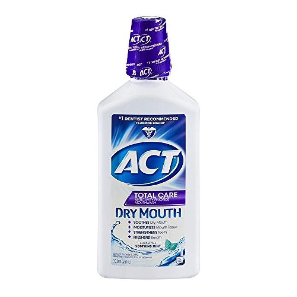 メルボルンスナッチキッチンCHATTEM社 ACT トータル ケア抗虫歯フッ化物リンス 口褐用 33.8fl.oz