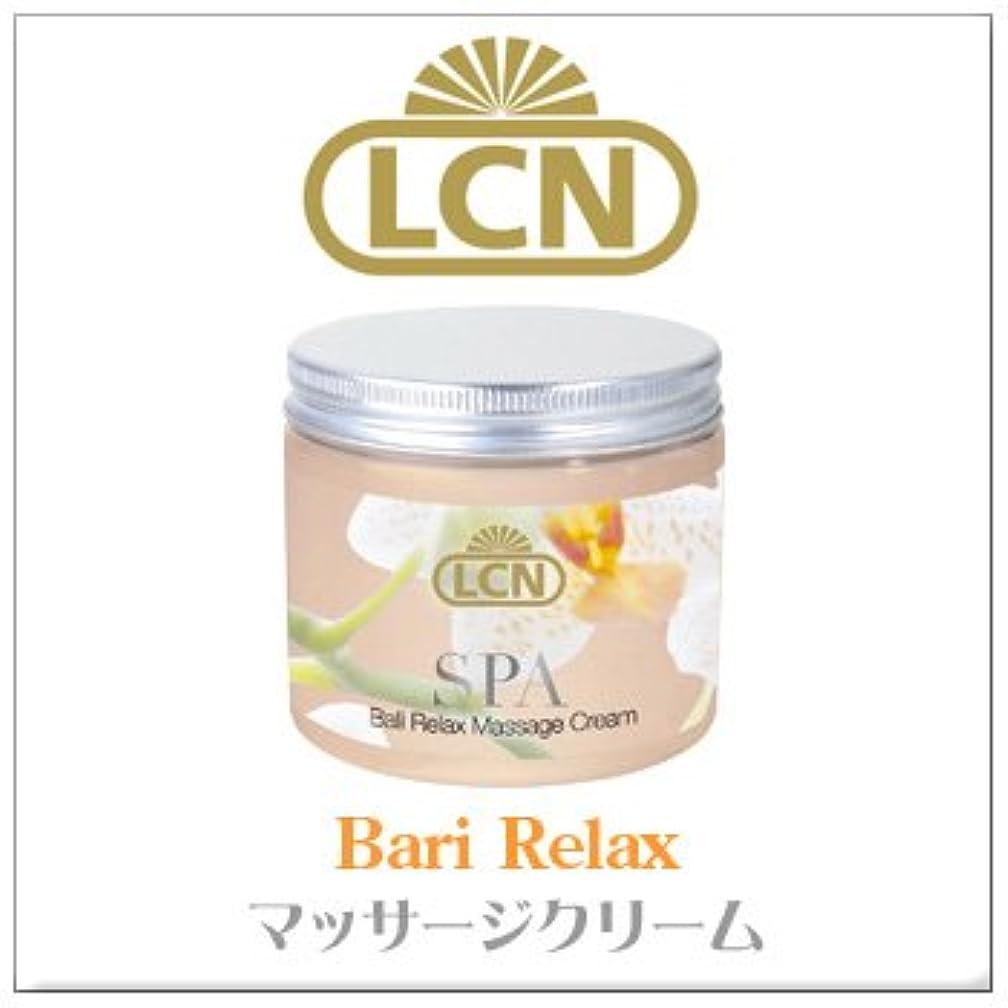 大混乱亜熱帯買い手LCN バリリラックス マッサージクリーム