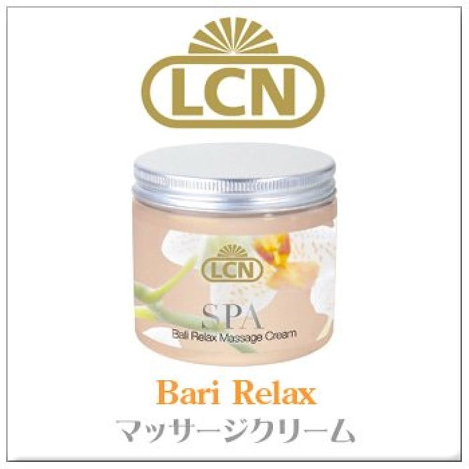 パラダイス開梱統合するLCN バリリラックス マッサージクリーム