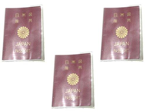 パスポートケース 大量 セット 旅行 防水 防塵 カンタン 取り出し 2 ポケット (i 3枚 半透明)
