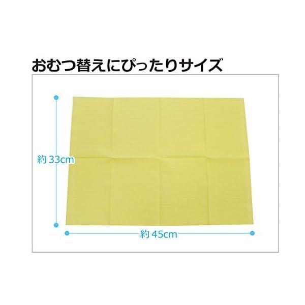 日本パフ 使い捨ておむつ替えシート 防水仕様の紹介画像3