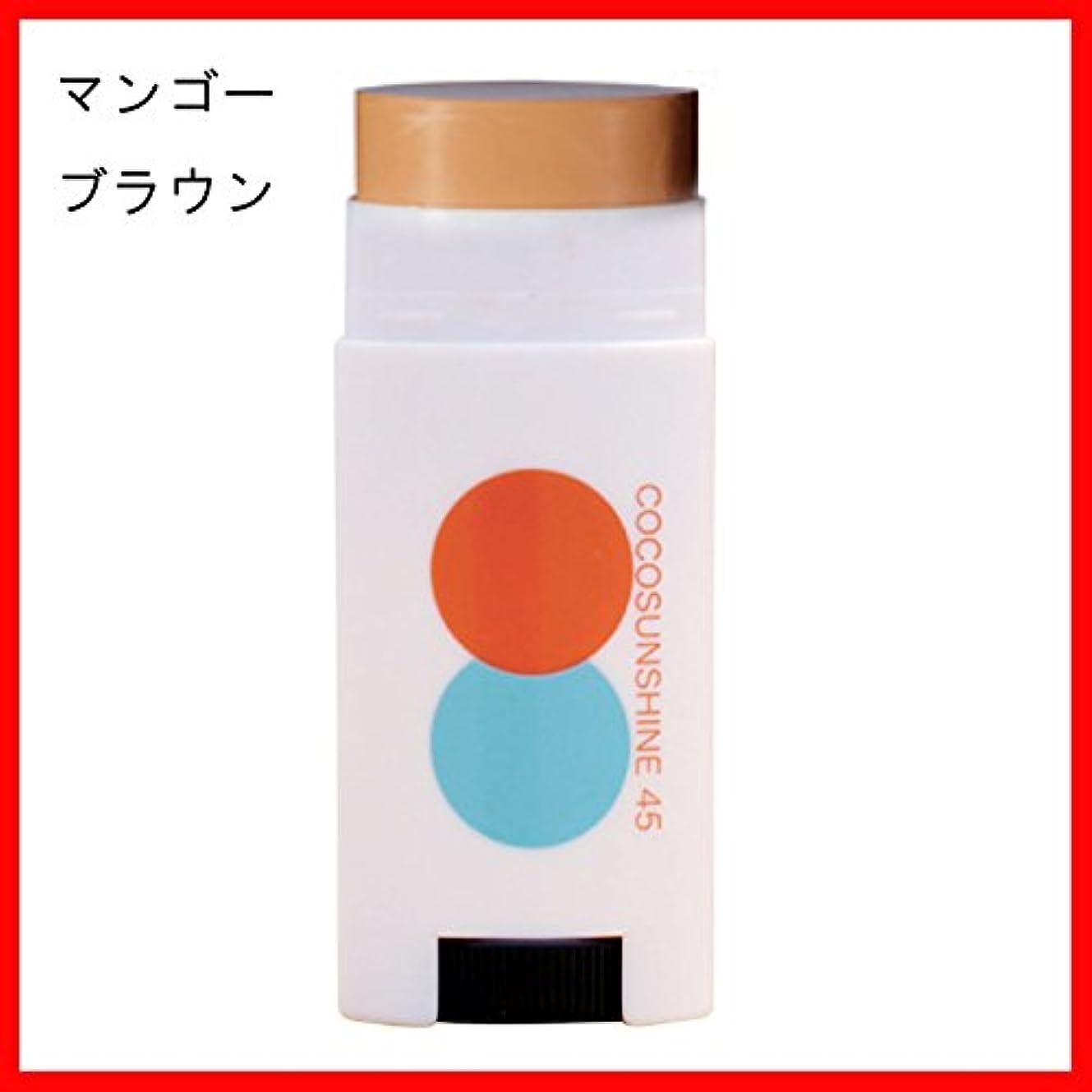表面レギュラーきちんとしたCOCOSUNSHINE(ココサンシャイン) フェイス スティック UV FACE STICK