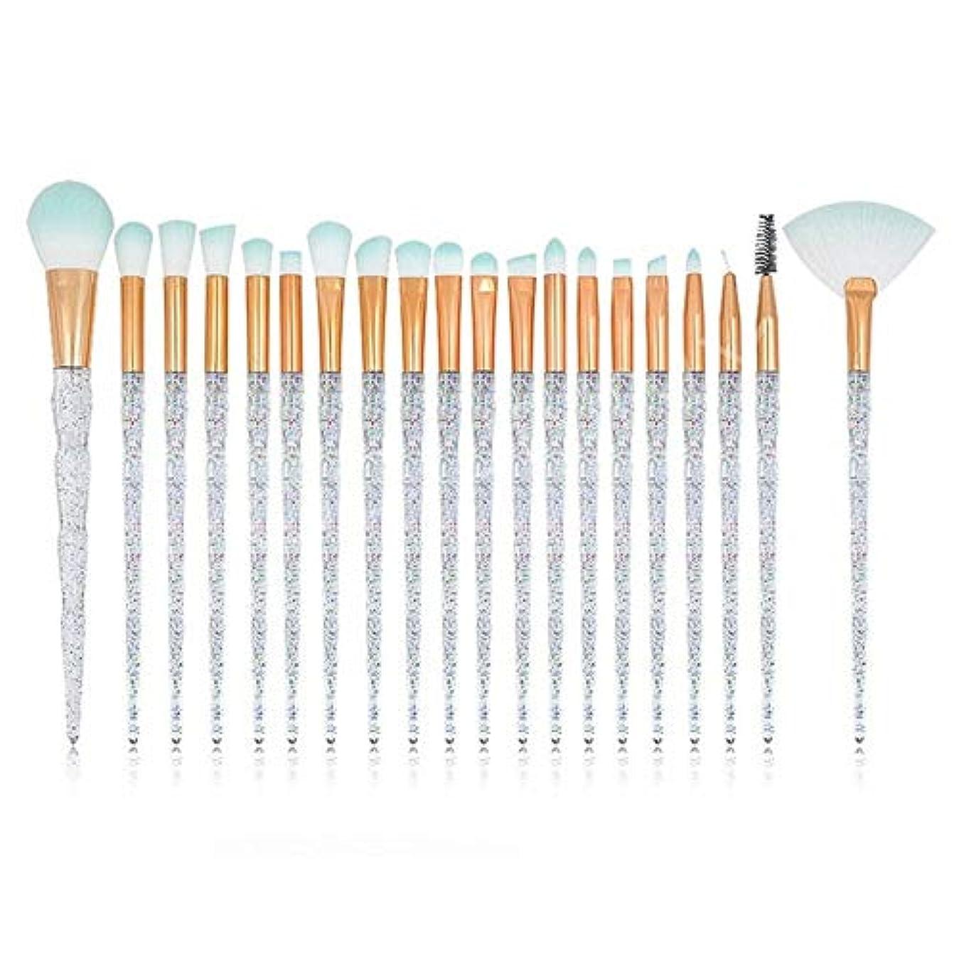 ネスト時系列交換Makeup brushes 20ネイビーブルー、ダイヤモンドメイクブラシセットファンデーションパウダーブラッシュアイシャドウリップブラシモトリーメイクメイク suits (Color : Glitter)