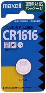 マクセル リチウムコイン電池×1個maxell CR1616 CR-1616-1BS