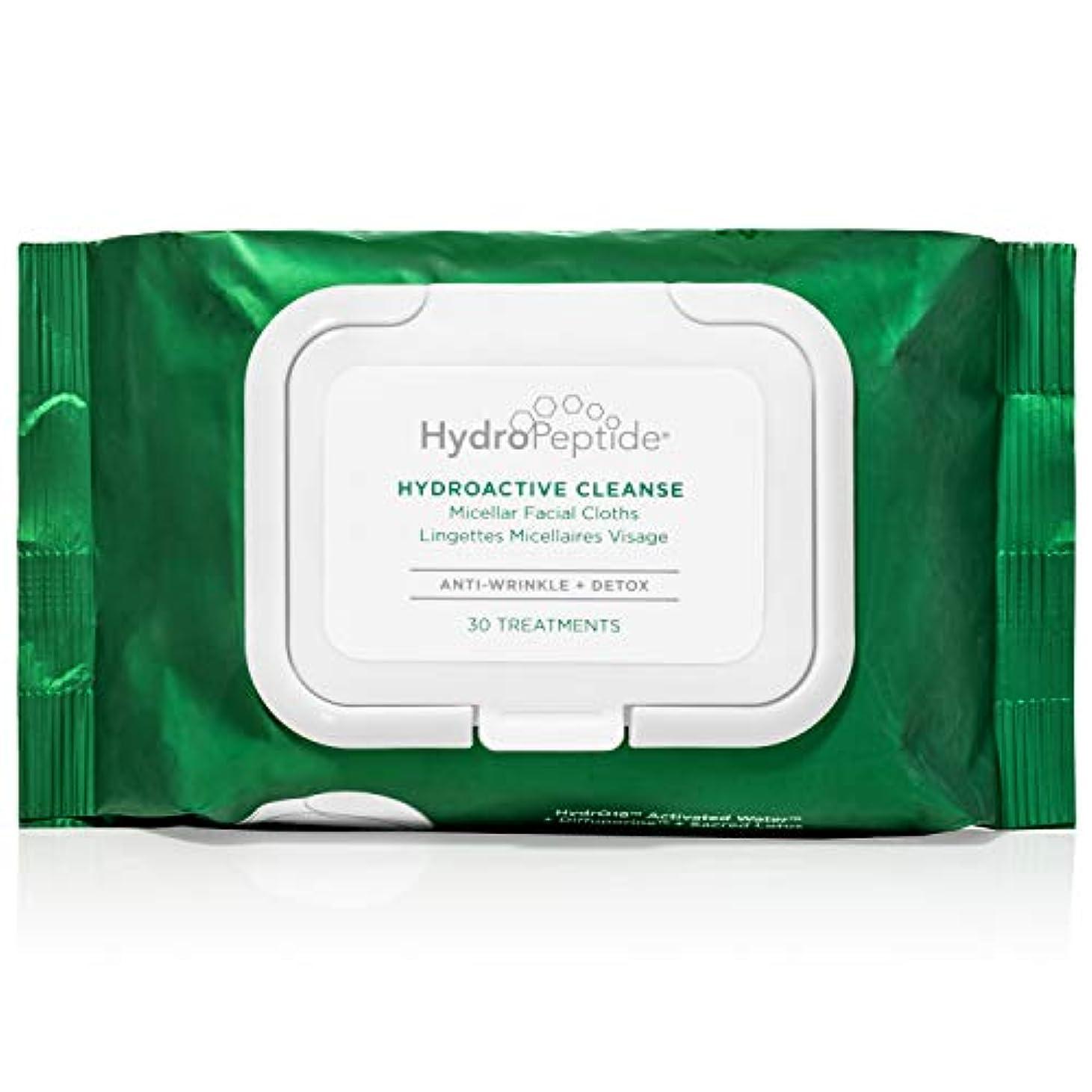 援助する栄光袋ハイドロペプチド Hydroactive Cleanse Micellar Facial Clothes 30wipes並行輸入品
