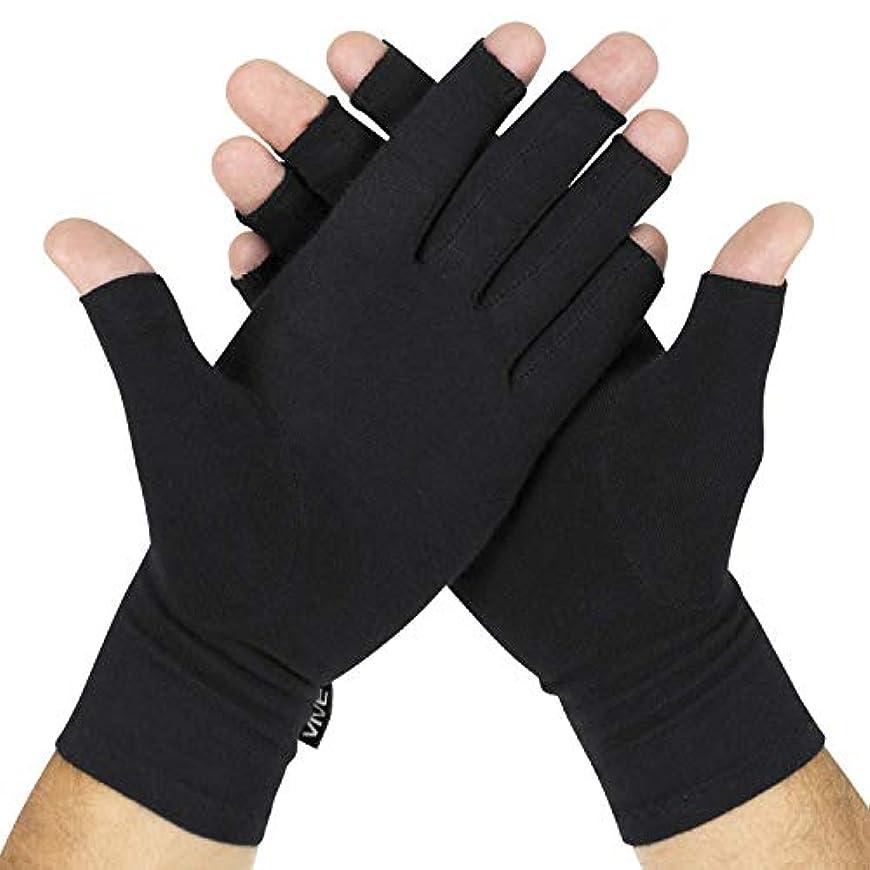 円形懺悔疫病AMAZACER 関節炎の関節症状の救済(2個)、5pair、Sのための関節リウマチ手袋、手の痛みや変形性関節症のために男性と女性の指なし圧縮ラップ (Color : 10pair, Size : Large)