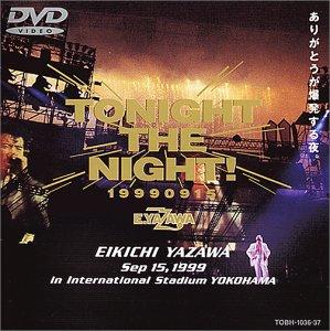 TONIGHT THE NIGHT〜ありがとうが爆発する夜〜 [DVD]